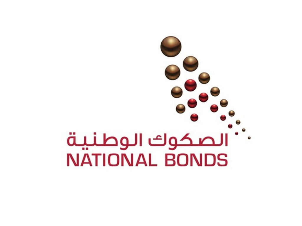 National bonds of uae